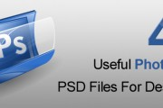 40 Useful Photoshop PSD Files For Designers