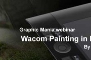 Join Our Webinar About Wacom Painting in Photoshop by Stephen Burns