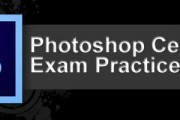 Adobe Photoshop Certification Exam Practice 6