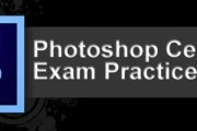 Adobe Photoshop Certification Exam Practice 7